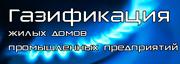 марс-газ.рф